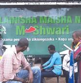 Get smartphone with M-shwari loan