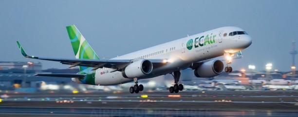 ECAir-1440x564_c