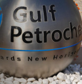 UAE based Gulf Petrochem takes over Essar Petroleum EA