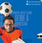 StarTimes picks Prof. Hammo as brand ambassador